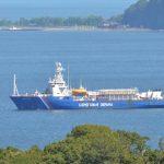 Южнокорейское судно конфисковано на Камчатке за браконьерство краба