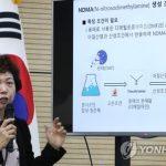 Южная Корея запрещает продажу 59 препаратов, используемых для лечения сердечной недостаточности