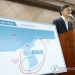 Обнародованы результаты расследования по делу о нелегальном ввозе минеральных ресурсов из КНДР
