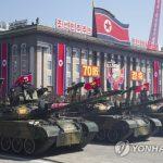 СМИ: в Пхеньяне прошел военный парад по случаю годовщины основания КНДР