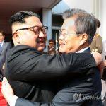 Южная Корея надеется подписать мирный договор с КНДР до конца 2018 года