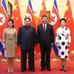 Ким Чен Ын заявил о непоколебимом желании развивать дружественные отношения с Китаем