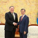 Госсекретарь США проинформировал президента РК о своей поездке в Пхеньян