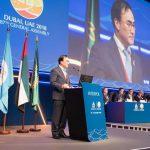 Представитель Южной Кореи стал новым президентом Интерпола