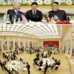 СМИ: в КНДР впервые показали официальный портрет Ким Чен Ына