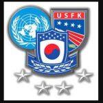 РК и США изменят названия совместных военных учений
