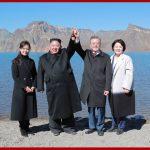 В Южной Корее провели приветственную кампанию в честь визита Ким Чен Ына