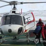 Экипаж ледокола «Араон» спас 24 китайских исследователя в Антарктиде