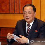 Глава МИД КНДР провел экстренный ночной брифинг в резиденции Ким Чен Ына