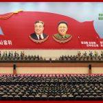 Под руководством товарища Ким Чен Ына прошел 5-й слет командиров и политруков роты КНА