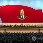 Жители КНДР отмечают главный национальный праздник – День Солнца
