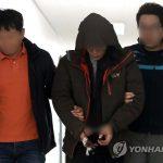 В Республике Корея мужчина устроил пожар в многоквартирном доме и убил ножом пять человек