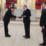 Церемония вручения верительных грамот главе Российского государства