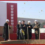 Ким Чен Ын провозгласил на месте приступ к строительству Пхеньянской объединенной больницы