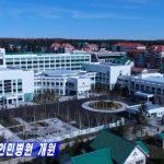 Прошла церемония открытия Самчжиёнской городской народной больницы.