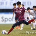Впервые самым ценным игроком южнокорейской лиги стал футболист из Северной Кореи