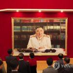 Выдвижение уважаемого товарища Ким Чен Ына на пост Генерального секретаря ТПК