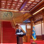 Президент РК: Одна из целей 2021 года – достижение национального единства