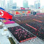 Прошел совместный митинг армии и народа г. Пхеньян