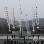 В США пройдут слушания по запрету на отправку листовок в КНДР