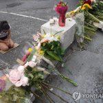 В Атланте в результате вооружённого нападения погибли восемь человек