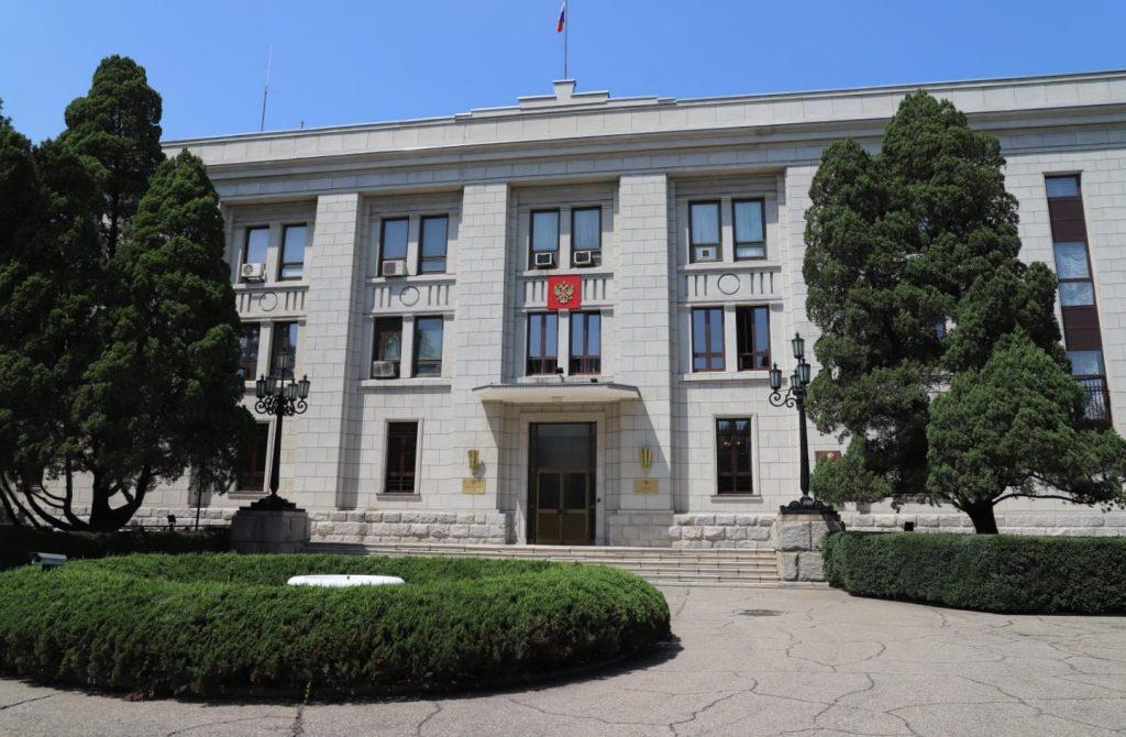 Посольство РФ в КНДР