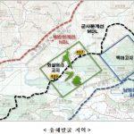 РК возобновила поиски останков погибших во время Корейской войны