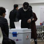 В РК проходят досрочные выборы