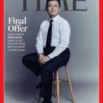 Президент РК на обложке американского журнала TIME