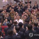 Ким Чен Ын посмотрел концерт Вокально-инструментального ансамбля Госсовета