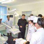 Внедрена новая система управления для улучшения качества медицинского обслуживания