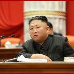 Сообщение о II расширенном заседании Политбюро ЦК ТПК восьмого созыва