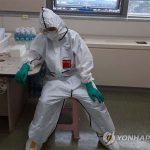 """В Южной Корее рассматривают возможность одобрения вакцины """"Ковивак"""""""