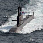 ВМС Южной Кореи приняли на вооружение первую дизельную ракетную подлодку