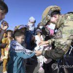 Эвакуированным афганцам будут выданы долгосрочные визы