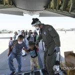Почти 100 стран мира приняли заявление об эвакуации из Афганистана