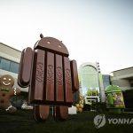Финансовый регулятор призывает Какао и Naver соблюдать закон