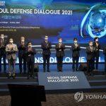 Сеульский диалог по вопросам обороны-2021 начал работу