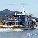 Устье реки Ханган – «пространство открытых возможностей»