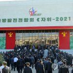 Закрытие Выставки достижений в развитии дела обороны государства «Самооборона – 2021»