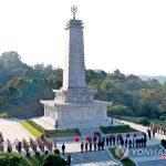 Монумент дружбы в Пхеньяне